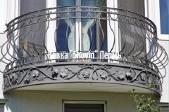 Кованый балкон № 12