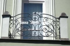 Кованый балкон № 48